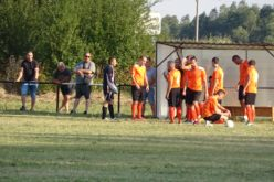 """Първо във """"Витоша нюз""""! Отбор се отказа от участие в столичната АОГ!"""