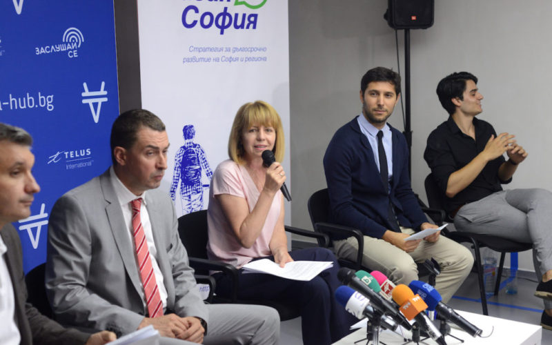Визията за София задава посоката за нейното развитие до 2050 г.