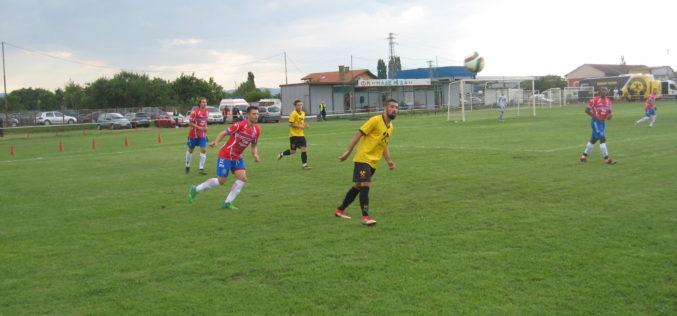 Първо във vitoshanews.com: Феновете на Миньор ще гледат мача в Доброславци срещу билети от 5 лв.