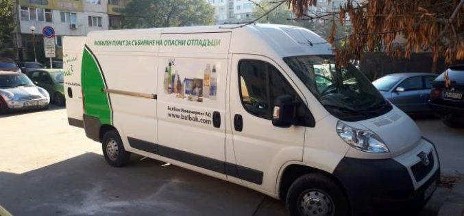 """Мобилен пункт за събиране на опасни отпадъци отваря в """"Надежда"""""""