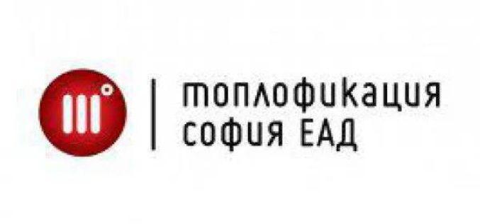 """Блок в """"Надежда"""" остана без топла вода до 3 ноември"""