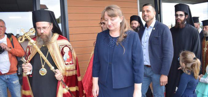 В гр. Елин Пелин отвори врати духовен център за социална рехабилитация и интеграция