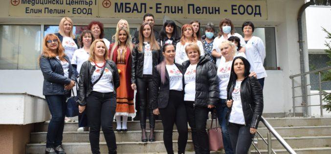 """Сдружение """"Шопкиня"""" с щедър жест към МБАЛ Елин Пелин"""