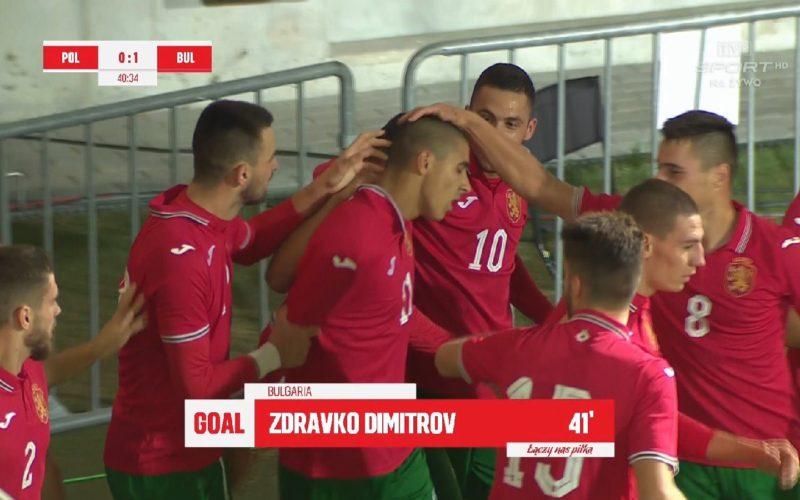 Изпуснахме Полша в решителния мач! Шансовете за класиране вече са почти нулеви (ВИДЕО и СНИМКИ)