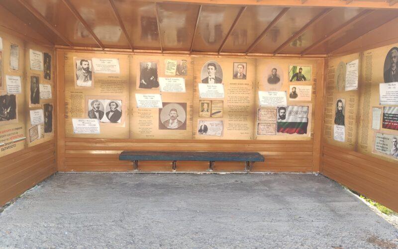 Автобусните спирки в гр. Елин Пелин са с нов, патриотичен облик (СНИМКИ)