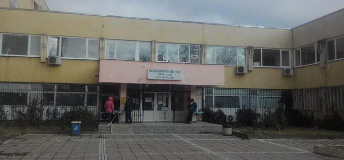 Дарение от ВМРО за поликлиниката в Нови Искър (ВИДЕО и СНИМКИ)
