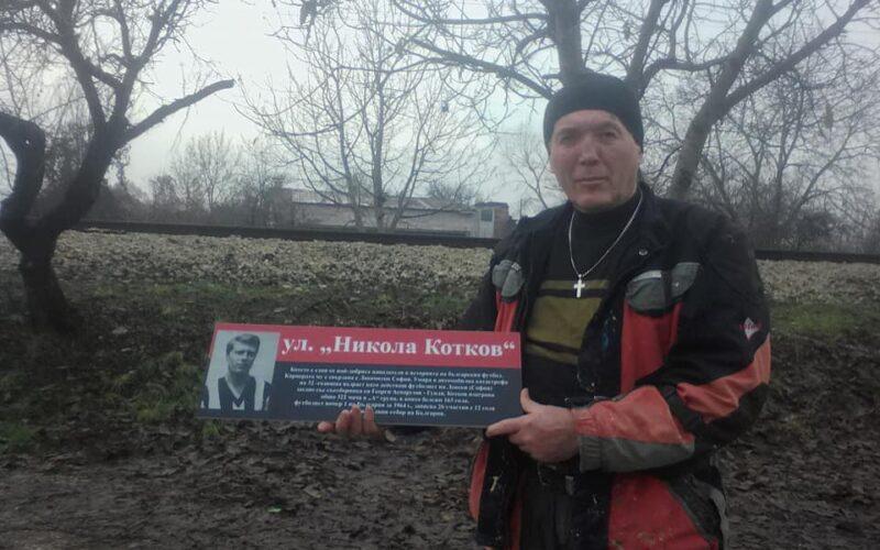 """Антов стартира акция """"Опознай квартала си, научи историята ни"""" (СНИМКИ)"""