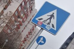 "График на затваряне на улица ""Кумановски бой"""