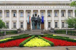"""142 години Национална библиотека """"Св. св. Кирил и Методий"""""""