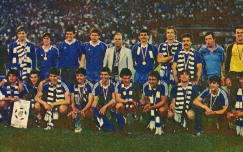 """Как великият """"Левски"""" грабна и трите купи през 1984 г. – стъпка по стъпка"""