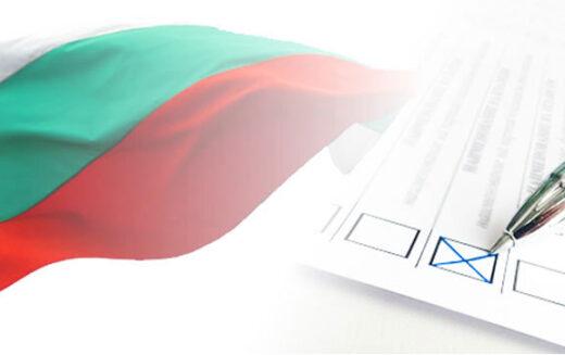 Парламентарните избори ще бъдат на 4 април