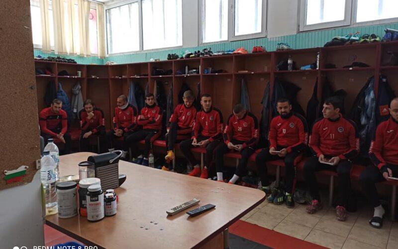 Футболистите на Локо (Сф) получиха скъп подарък от верни фенове (СНИМКИ)