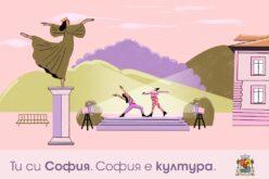 """Обявиха одобрените проекти по програма """"Култура"""""""