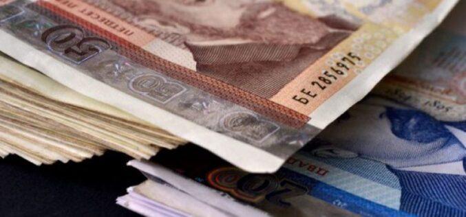 ВМРО обеща: Средна пенсия 700 лв., средната работна заплата до 2500 лв., 70 лв. ваучери за лекарства