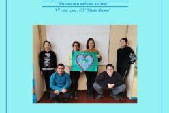 Деца от Мусачево отбелязаха Световния ден на водата