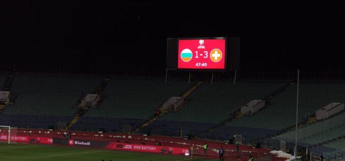 Кошмарен дебют на Ясен Петров, започнахме с ужасен мач световните квалификации