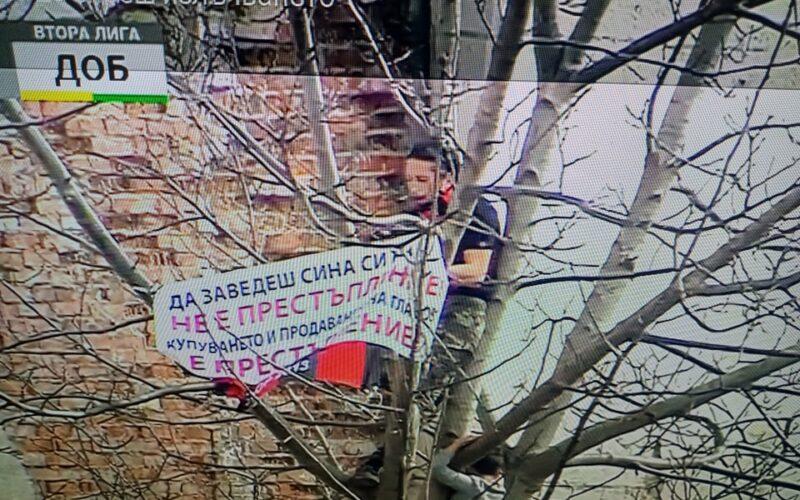 Верни фенове на Локо (Сф) протестираха срещу забраната за посещение на мачове (СНИМКИ)
