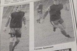 """Странният случай на Густаво Алехандро Арвелаис или патилата на един аржентинец в """"Левски"""""""