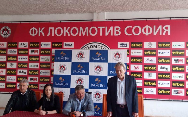 Иван Василев: Убеден съм, че Локо (Сф) ще се върне в елита
