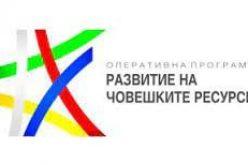 """В """"Надежда"""" стартира предоставянето на патронажна услуга (ПОДРОБНОСТИ)"""