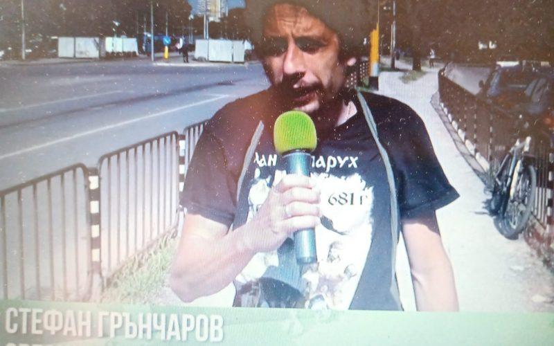 Стефан Грънчаров: Нашата борба е да превърнем велоалеята в едно по-добро място (ВИДЕО)