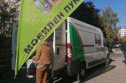 """Жителите на """"Сердика"""" могат да ползват мобилен пункт за опасни отпадъци"""