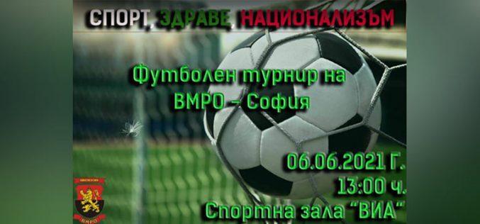 Комитите ще мерят сили на футбол