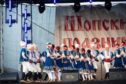 Песни, танци и всенародно веселие откриха Шопския празник