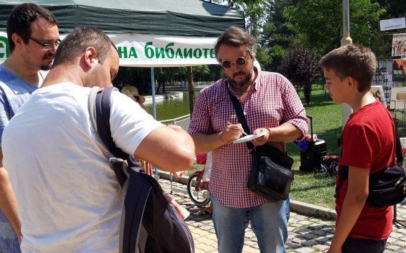 """Калин Терзийски – гост на """"Зелени библиотеки"""" в """"Надежда"""""""