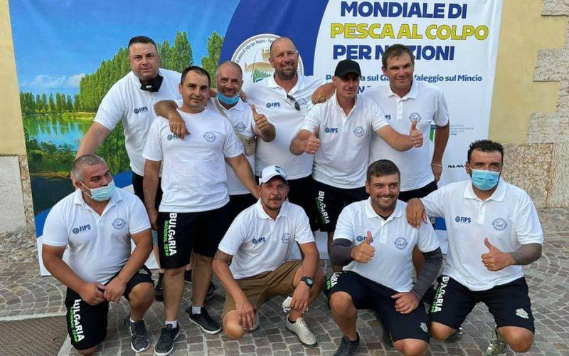 Българите шести на световното по риболов в Италия
