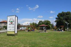 Община Елин Пелин – със специална грижа към младите семейства