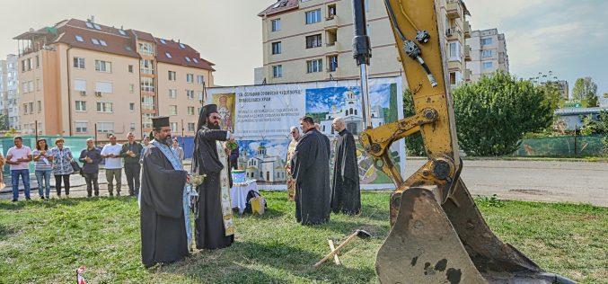 """Направиха първата копка за нов православен храм в """"Надежда"""" (СНИМКИ)"""
