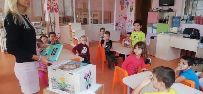 """Кампанията """"Посланик на детската книга"""" стартира от 172 ДГ"""