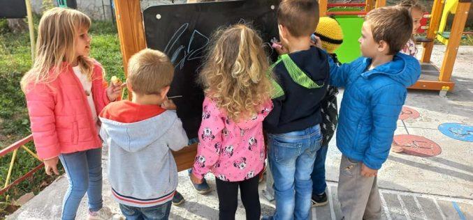 """11 кметства, училища и детски градини в Елин Пелин в кампанията """"Обичам природата – и аз участвам"""""""