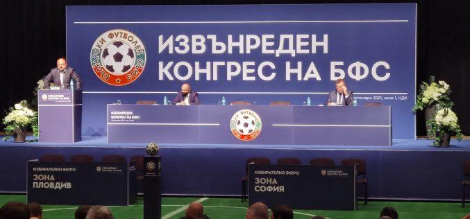 Очаквано! Боби Михайлов спечели изборите срещу Бербатов!