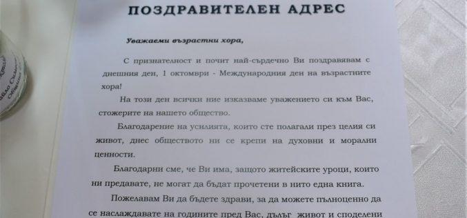 """Календар на културните събития в НЧ """"Елин Пелин 1896"""" за октомври"""